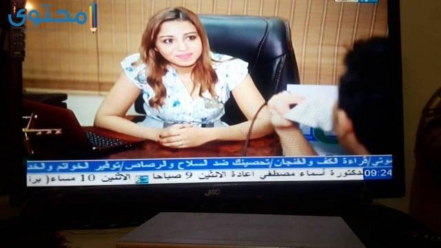 برامج قناة صوت العرب