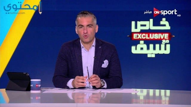 برامج قناة on sport
