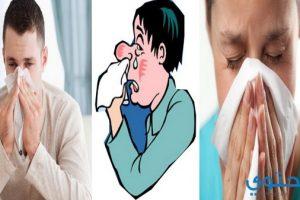 علاج الزكام الشديد