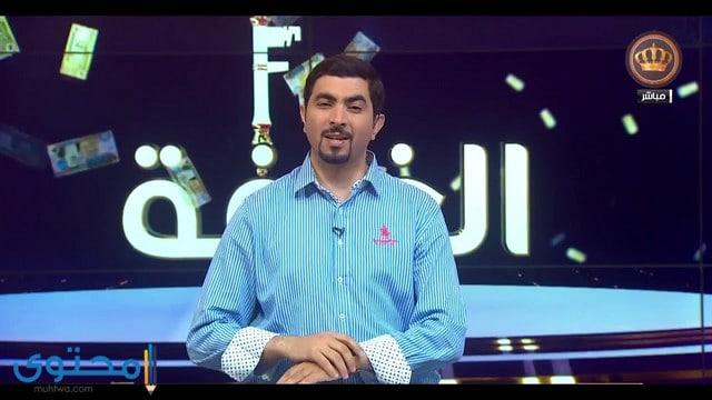 برامج التليفزيون الاردني في رمضان