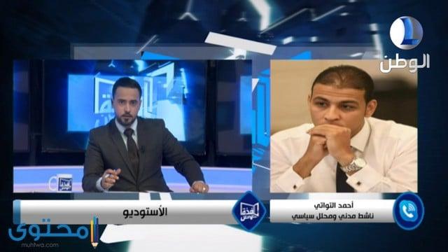 برامج قناة ليبيا الوطن