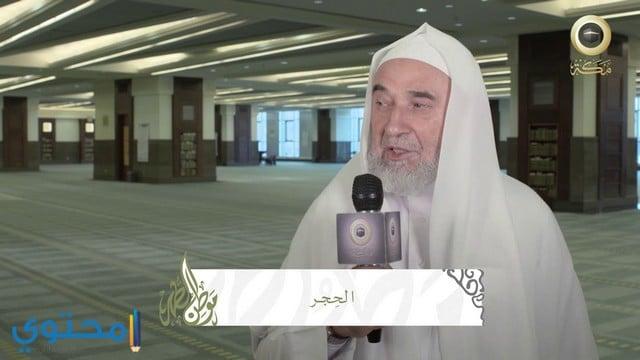 برامج قناة مكة