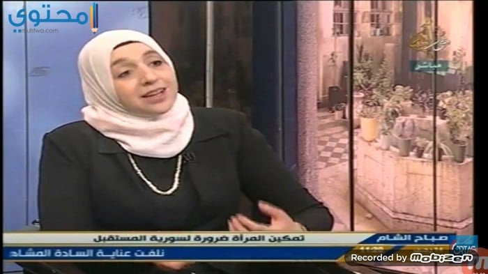 تردد قناة نور الشام علي النايل سات 2021 - موقع محتوى
