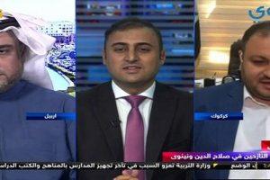 تردد قناة أن أر تي (NRT) عربية
