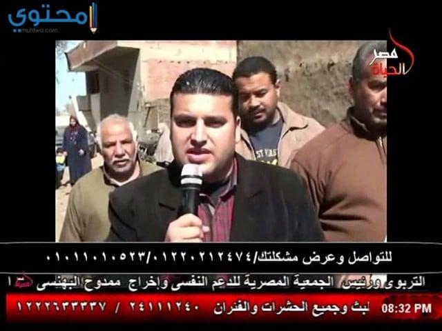 تردد قناة مصر الحياة 2021 Masr Alhayah علي النايل سات - موقع محتوى