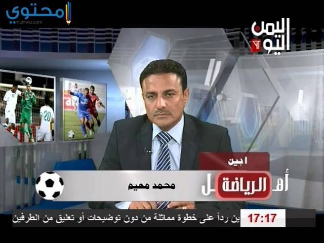 برامج قناة اليمن اليوم