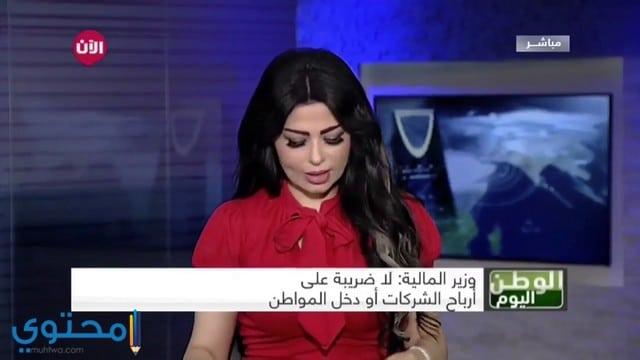 برامج قناة الان