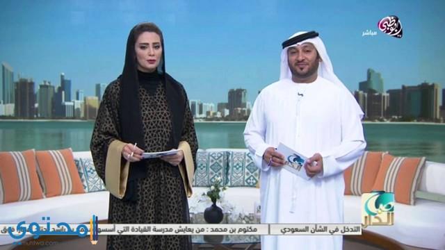 برامج قناة ابوظبي
