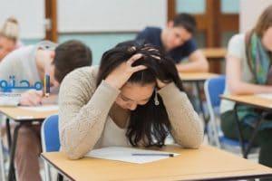 تفسير رؤية الامتحان فى المنام