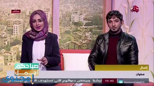 برامج قناة يمن شباب