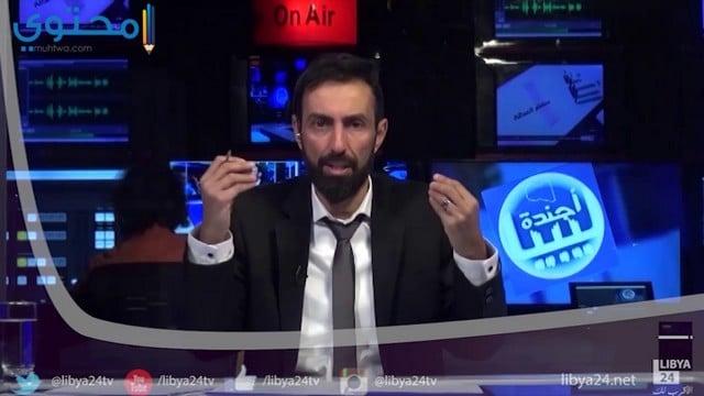 تردد قناة ليبيا 24 الجديد 2021 علي النايل سات - موقع محتوى