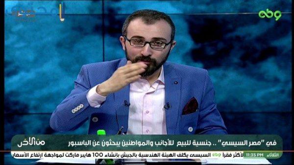 برامج قناة وطن