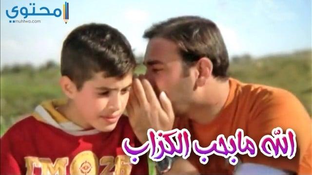 تردد قناة كراميش 2021 karameesh علي النايل سات - موقع محتوى