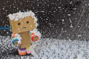 تفسير رؤية الثلج فى المنام