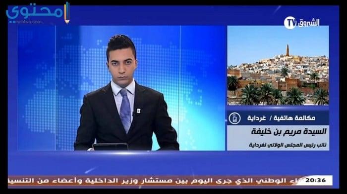 برامج وأخبار قناة الشروق نيوز