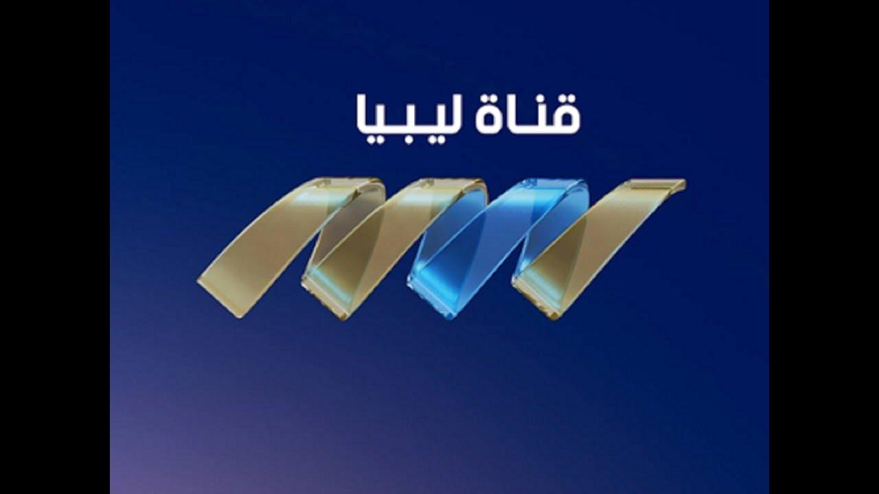 تردد قناة N TV الليبية