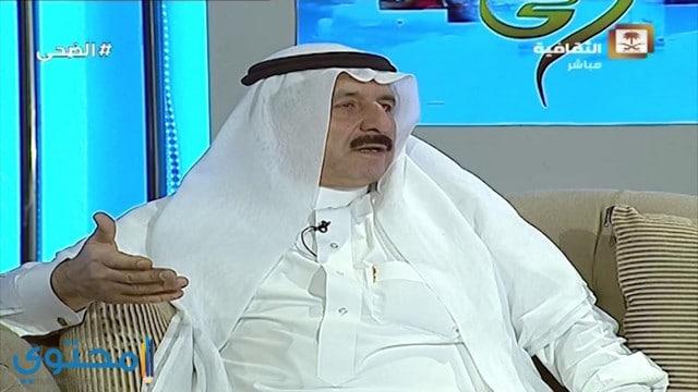برامج قناة الثقافية السعودية