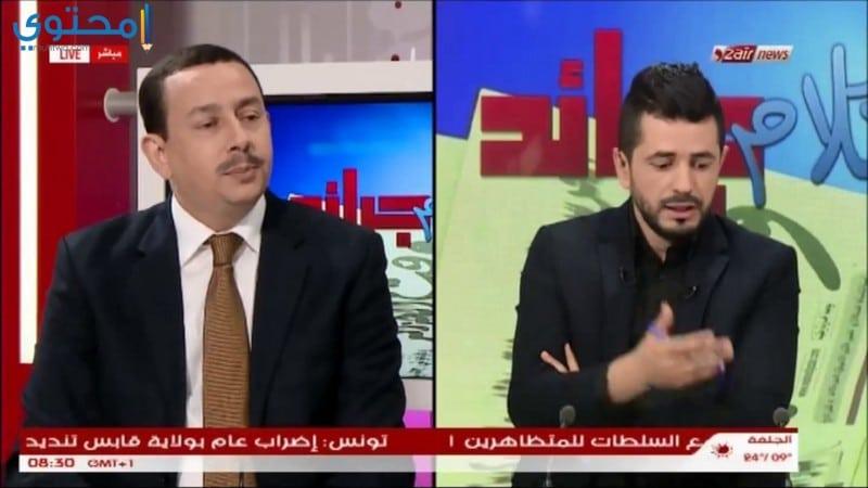 برامج قناة دزاير نيوز