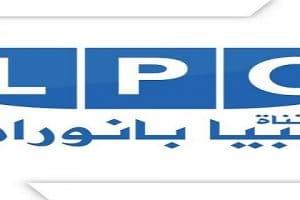 تردد قناة ليبيا بانوراما LPC عبر النايل سات