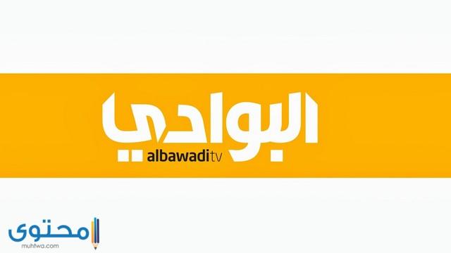 تردد قناة البوادي علي سهيل سات