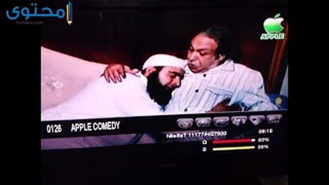تردد قناة apple كوميدي