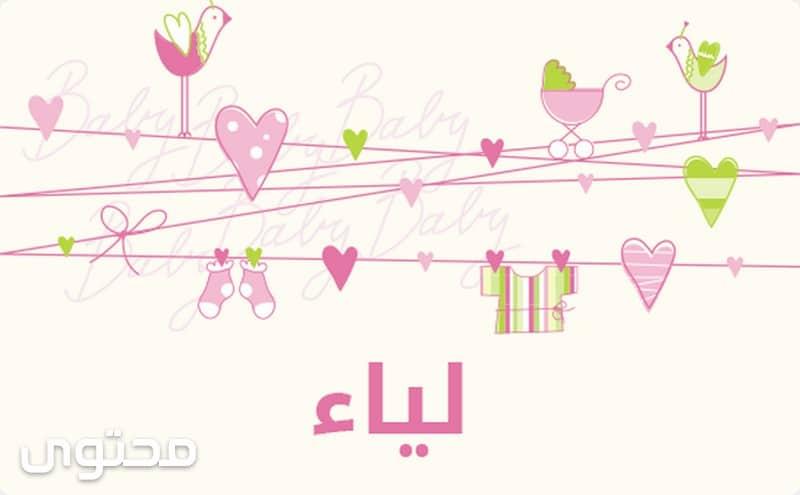 أسماء بنات بحرف الكاف ومعانيها 2017 أحلى اسماء مواليد بنات تبدأ بحرف الكاف  جديدة ونادرة من القرآن