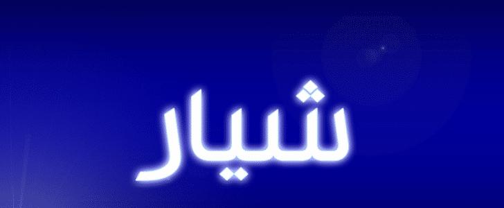 مجموعة اسماء بنات حلوة ونادرة 2019/1440
