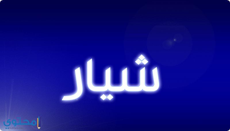 اسماء بنات حلوة ونادرة 2019/1440