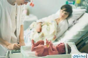 ملف كامل عن الولادة