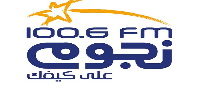 تطبيق وتردد قناة نجوم اف ام FM الجديد
