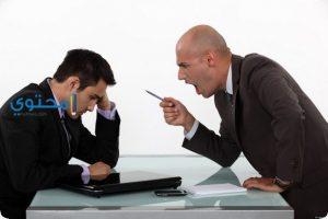 تفسير ظهور المدير وصاحب العمل فى المنام