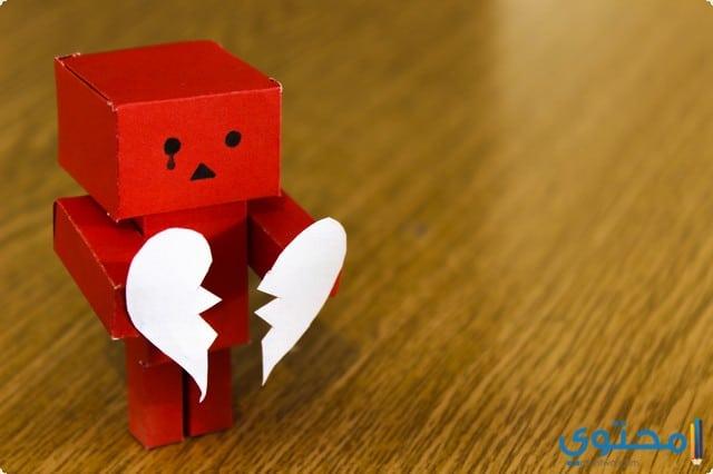 كلام حب رومانسي حزين