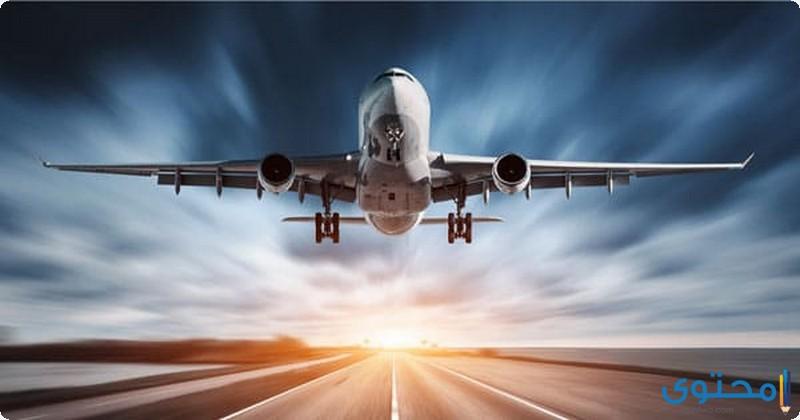 تفسير الاحلام والرؤي السفر في المنام
