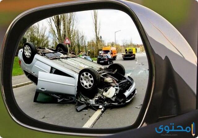تفسير الاحلام والرؤي حادث السيارة في المنام