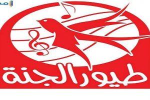 معلومات وتردد قناة طيور الجنة