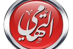 تردد قناة الشيخ ياسين التهامي