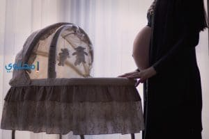علامات ورموز بالمنام تدل على حمل المرأة