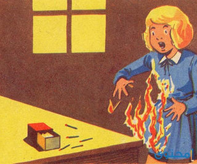 تفسير الاحلام والرؤي حرق الملابس في المنام