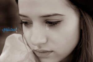 تفسير رؤية موت الزوج وبكاء الزوجه عليه