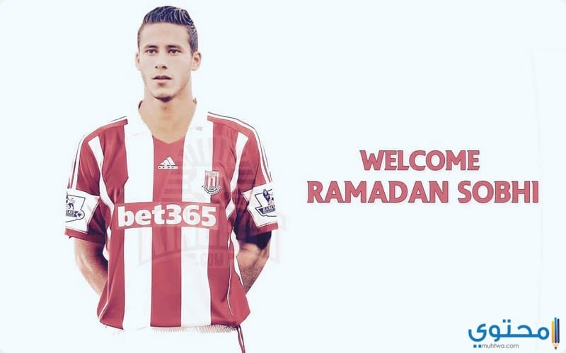 صور رمضان صبحي للفيس بوك 2021 - موقع محتوى