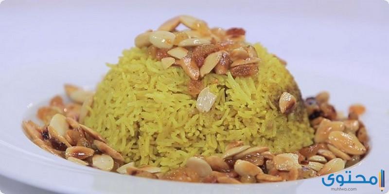 الأرز بالمكسرات
