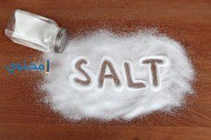 تفسير رؤية الملح فى الحلم