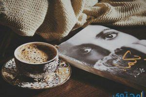 تحميل وقراءة رواية حبيبتي بكماء