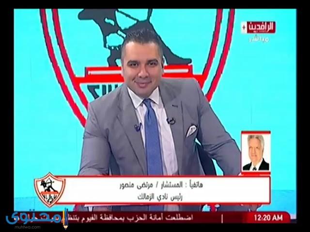برامج قناة الرافدين بلس