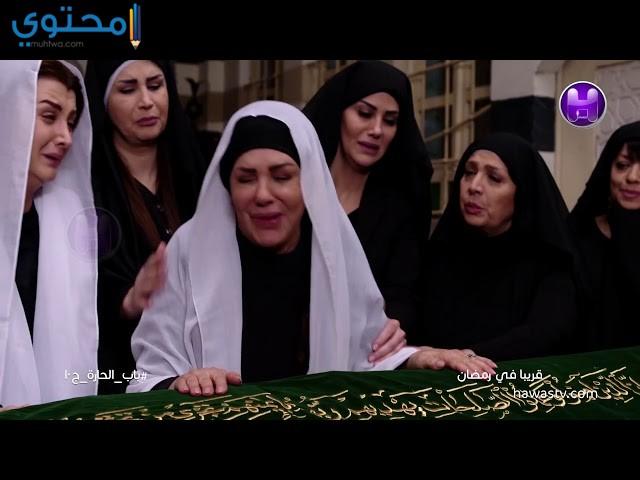 مسلسلات قناة حواس رمضان 2019