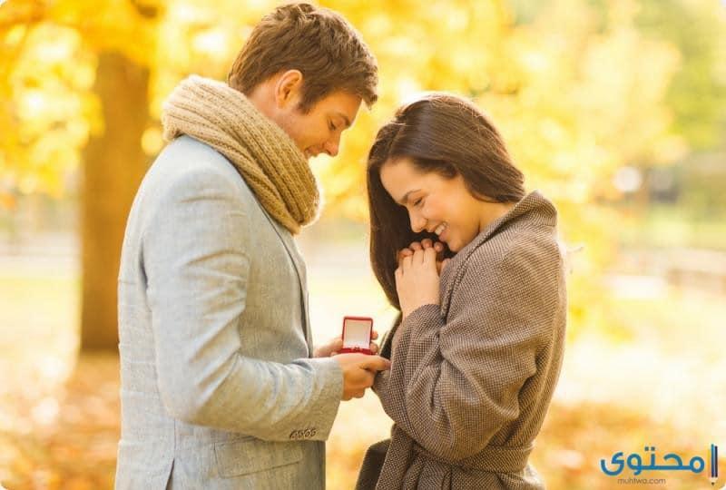 العلاقه بين الولد والبنت قبل الزواج