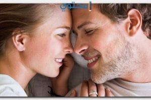 معلومات وصور اوضاع العلاقة الجنسية للمتزوجين