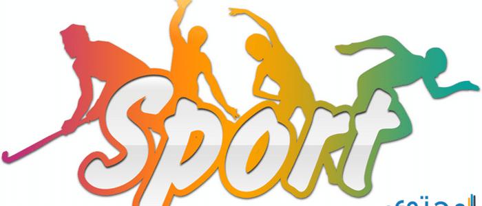 أمثال وكلمات عن الرياضة جديدة