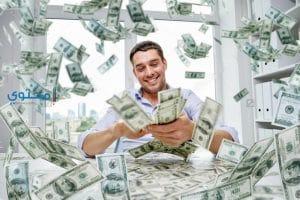 دلالات ورموز فى الأحلام تشير إلى المال والغنى والثراء