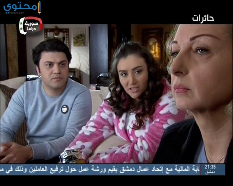 مسلسلات قناة سورية دراما